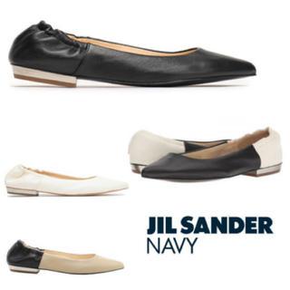 ジルサンダー(Jil Sander)のJIL SANDER NAVY ジルサンダー フラットシューズ/ホワイト(バレエシューズ)