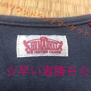 ハリウッドランチマーケット(HOLLYWOOD RANCH MARKET)のハリウッドランチマーケット ロンT 即購入可☆(Tシャツ(長袖/七分))