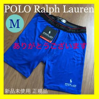 ポロラルフローレン(POLO RALPH LAUREN)のボクサーパンツ ポロ ラルフローレン 新品 アンダーウェア(ボクサーパンツ)