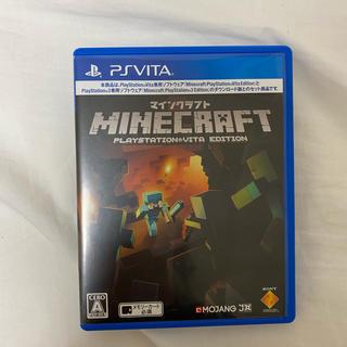 ソニー(SONY)のMinecraft: PlayStation Vita Edition Vita(携帯用ゲームソフト)