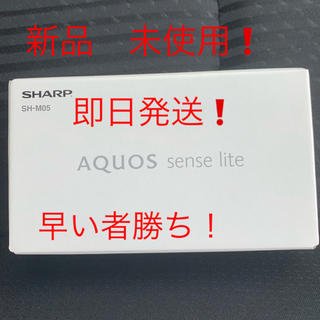 アクオス(AQUOS)の AQUOS sense lite (SH-M05) Pink(スマートフォン本体)