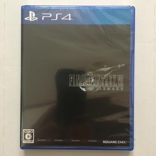 プレイステーション4(PlayStation4)の新品未開封 24時間以内発送 ファイナルファンタジーVII リメイク(家庭用ゲームソフト)