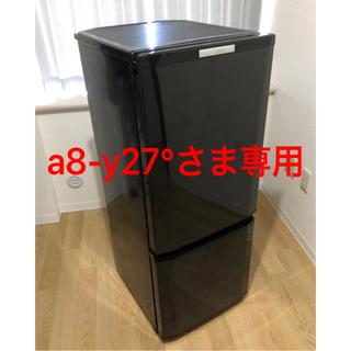 ミツビシデンキ(三菱電機)のa8-y27°さま専用 送料無料 三菱 2ドア 冷蔵庫  MR-P15Y-B(冷蔵庫)