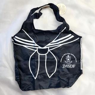 海上自衛隊 セーラー エコバッグ 紺 ネイビー(その他)