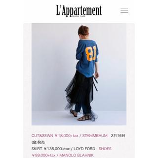 アパルトモンドゥーズィエムクラス(L'Appartement DEUXIEME CLASSE)のアパルトモン LOYD/FORD スカート 40新品タグ付き(ひざ丈スカート)