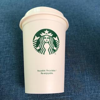 スターバックスコーヒー(Starbucks Coffee)のスターバックス リユーザブルカップ ショート(グラス/カップ)