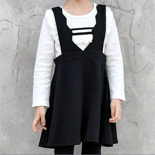 スカート ショルダースカート 黒 110(スカート)