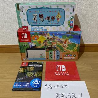 ニンテンドースイッチ(Nintendo Switch)の新品未開封 Nintendo Switch あつまれ どうぶつの森セット(家庭用ゲーム機本体)