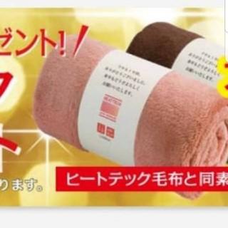 ユニクロ(UNIQLO)のユニクロ ヒートテック ブランケット ピンク 非売品(おくるみ/ブランケット)
