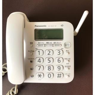 パナソニック(Panasonic)のPanasonic パナ 固定電話 留守番(電話台/ファックス台)