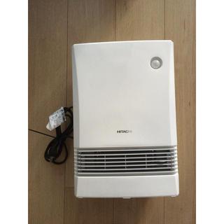 日立 - 日立セラミックファンヒーターHLC-20HITACHI2017年製家電暖房器具冬