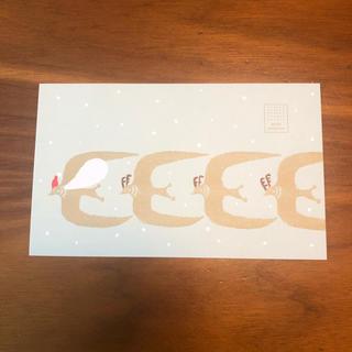 ミナペルホネン(mina perhonen)のmina perhonen 2019AWポストカード(使用済み切手/官製はがき)
