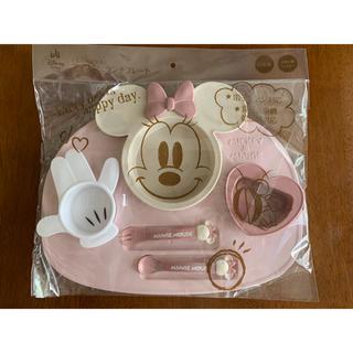 ディズニー(Disney)のミニーマウスアイコンランチプレート(離乳食器セット)