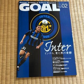 月刊GOAL 2005/2, 2003/6,2003/12,2004/11月号(趣味/スポーツ)