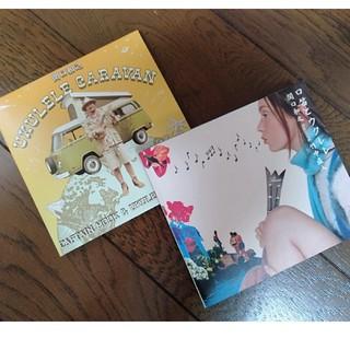 cocoちゃんさま専用/ウクレレCD2枚(ワールドミュージック)