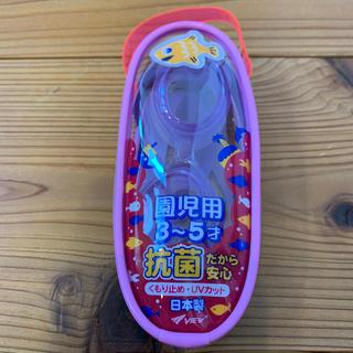 水中眼鏡 園児用 3歳〜5歳(マリン/スイミング)
