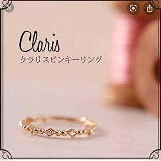 オレフィーチェ クラリス ピンキーリング イエローゴールド ダイヤモンド(リング(指輪))