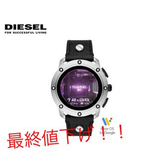 ディーゼル(DIESEL)のDIESEL ジェネレーション5スマートウォッチ 腕時計  DZT2014(腕時計(デジタル))