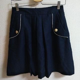 プーラフリーム(pour la frime)の【値下げ】pour la frime ミニスカート ネイビー Mサイズ(ミニスカート)