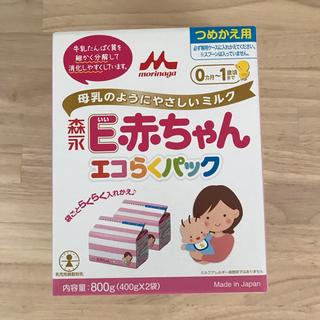 森永乳業 - 森永E赤ちゃんエコらくパック<おまけ>明治ほほえみらくらくキューブ