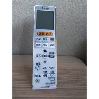 三菱電機 - ・1090 VS153 エアコンリモコン 三菱