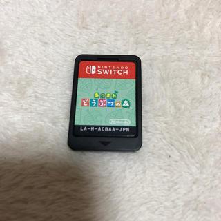 ニンテンドースイッチ(Nintendo Switch)のニンテンドースイッチ どうぶつの森(家庭用ゲームソフト)