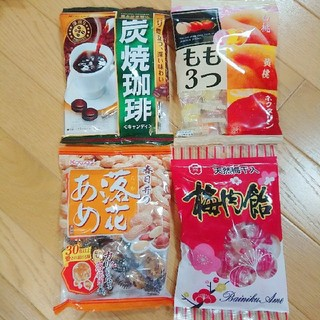 飴ちゃん4袋セット(菓子/デザート)