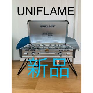 ユニフレーム(UNIFLAME)のUNIFLAME ユニフレーム ツインバーナー ガスコンロ 調理 キャンプ 焚火(ストーブ/コンロ)