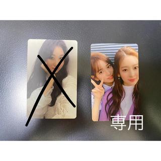 エイチケーティーフォーティーエイト(HKT48)のizone トレカ(K-POP/アジア)
