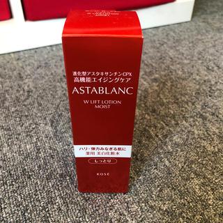 アスタブラン(ASTABLANC)のコーセー アスタブラン 化粧水 しっとり(化粧水/ローション)