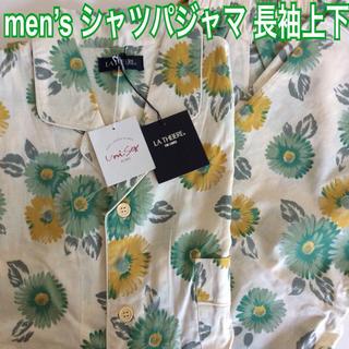 メンズ パジャマ長袖上下 Lサイズ 未使用タグ付 シャツパジャマ お花柄(その他)