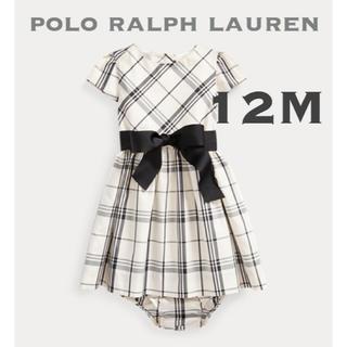 ポロラルフローレン(POLO RALPH LAUREN)のポロラルフローレン 12M プラッドタフタ・ドレス&ブルマー(ワンピース)
