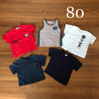 フィラ(FILA)のベビー 夏服 80㎝ 5枚セット (Tシャツ)