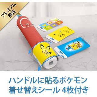 ブラウン オーラルB 電動歯ブラシ 子供用 すみずみクリーンキッズ プレミアム[(歯磨き粉)