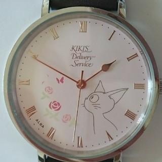 アルバ(ALBA)の魔女の宅急便 ジジ 腕時計 ピンク(腕時計)