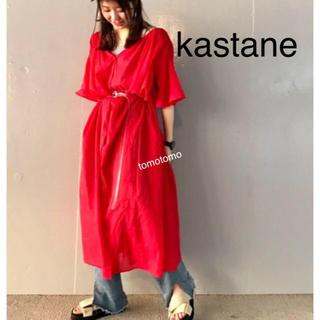 カスタネ(Kastane)の新品❁カスタネ  ボリュームギャザーワンピース(ロングワンピース/マキシワンピース)