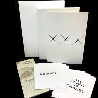 シャネル(CHANEL)のシャネル     スイート ノート・カタログ・カード・サロンメニュー(その他)