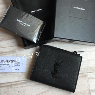 サンローラン(Saint Laurent)の日本未入荷 サンローラン クロコ 二つ折り財布(折り財布)