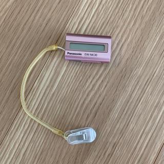 パナソニック(Panasonic)の万歩計 Panasonic EW-NK30 (ウォーキング)