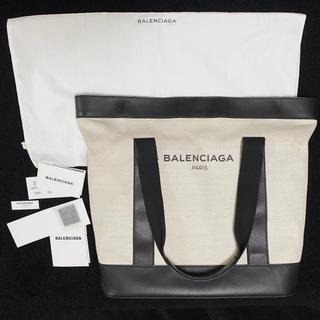 バレンシアガ(Balenciaga)の送料込 バレンシアガ キャンバス ネイビー トートバッグ(トートバッグ)