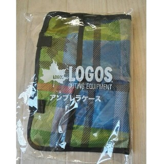 ロゴス(LOGOS)の新品未開封。LOGOS ロゴス アンブレラケース 車内 傘ケース(車内アクセサリ)