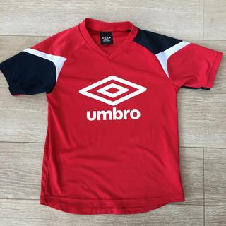 アンブロ(UMBRO)のアンブロ Tシャツ 140センチ(その他)