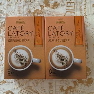 エイージーエフ(AGF)のカフェラトリー 濃厚ほうじ茶ラテ 6本入り 2箱(茶)