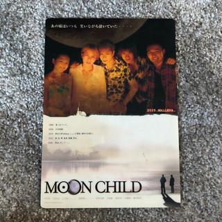 ラルクアンシエル(L'Arc~en~Ciel)のMOON CHILD 下敷き hyde  Gackt(ミュージシャン)