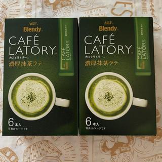 エイージーエフ(AGF)のカフェラトリー 濃厚抹茶ラテ 6本入り 2箱(茶)