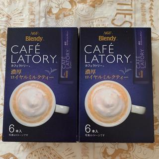 エイージーエフ(AGF)のカフェラトリー 濃厚ロイヤルミルクティー 6本入り 2箱(茶)