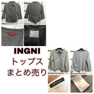 イング(INGNI)のINGNI まとめ売り(Tシャツ(長袖/七分))