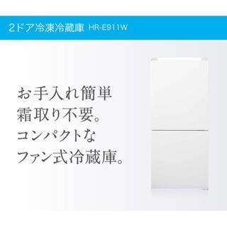 ツインバード(TWINBIRD)の2ドア冷凍冷蔵庫 HR-E911(冷蔵庫)