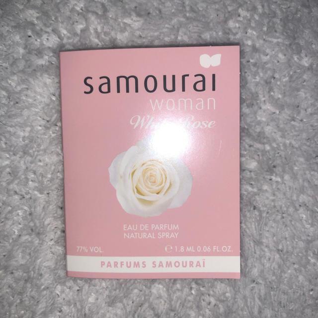 SAMOURAI(サムライ)の《新品未使用》サムライ 香水 ホワイトローズ サンプル 試供品 持ち歩き用 コスメ/美容の香水(香水(女性用))の商品写真