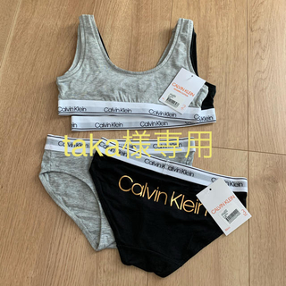 カルバンクライン(Calvin Klein)の【新品】カルバンクライン スポブラ+ショーツ 上下2セットキッズ(下着)